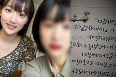 Chị ruột Naeun April định 'tẩy trắng' cho em nhưng lại lộ bằng chứng bắt nạt