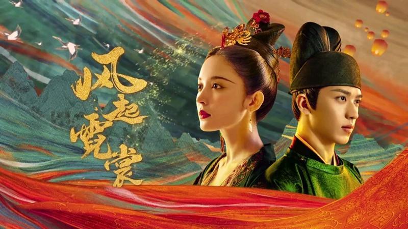 Những bộ phim Hoa ngữ được đánh giá dở nhất nửa đầu năm 2021: Cổ Lực Na Trát có đến 3 phim-4