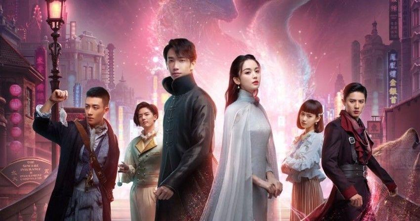 Những bộ phim Hoa ngữ được đánh giá dở nhất nửa đầu năm 2021: Cổ Lực Na Trát có đến 3 phim-7