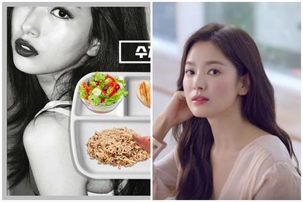 Rosé, Song Hye Kyo ép cân bằng 1 món ăn siêu 'hạt dẻ' phổ biến ở Việt Nam!