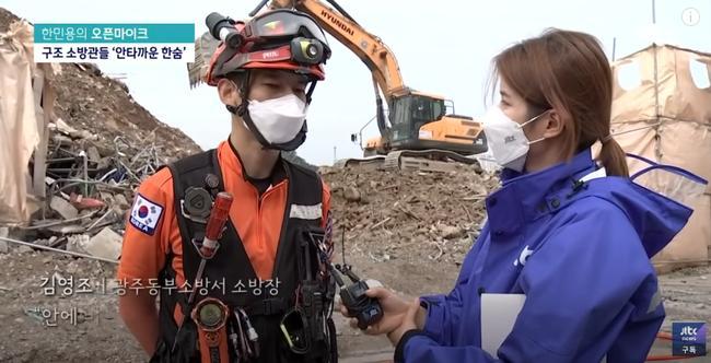 Hiện trường tòa nhà 5 tầng đổ sập ở Hàn Quốc: Kinh hoàng như 1 vụ đánh bom-3