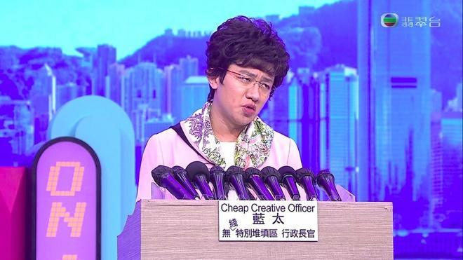 Khủng hoảng tiếp diễn ở TVB-2