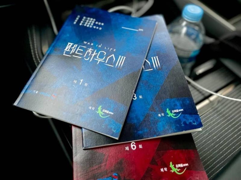 Penthouse 3: Câu spoil nhẹ nhàng từ Lee Ji Ah hé lộ số phận Oh Yoon Hee thê thảm-6