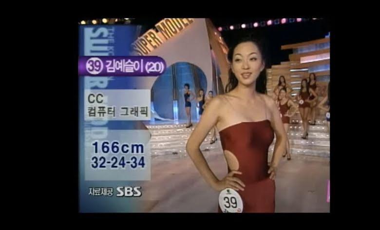 Han Ye Seul bị cáo buộc từng làm trong cơ sở giải trí người lớn-2