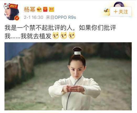 Tự xử tóc mái chữ bát giống Song Hye Kyo, Dương Mịch chỉ với 2 bước đơn giản-4