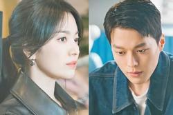 Hậu ly hôn, Song Hye Kyo đắm chìm bên tình trẻ, nhan sắc đẹp đỉnh