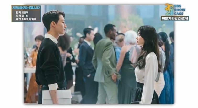 Hậu ly hôn, Song Hye Kyo đắm chìm bên tình trẻ, nhan sắc đẹp đỉnh-1