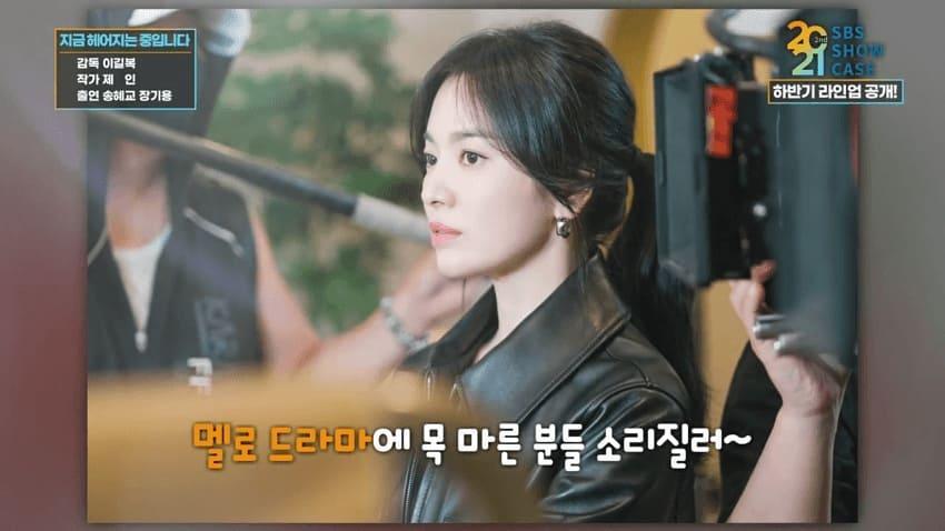 Hậu ly hôn, Song Hye Kyo đắm chìm bên tình trẻ, nhan sắc đẹp đỉnh-3