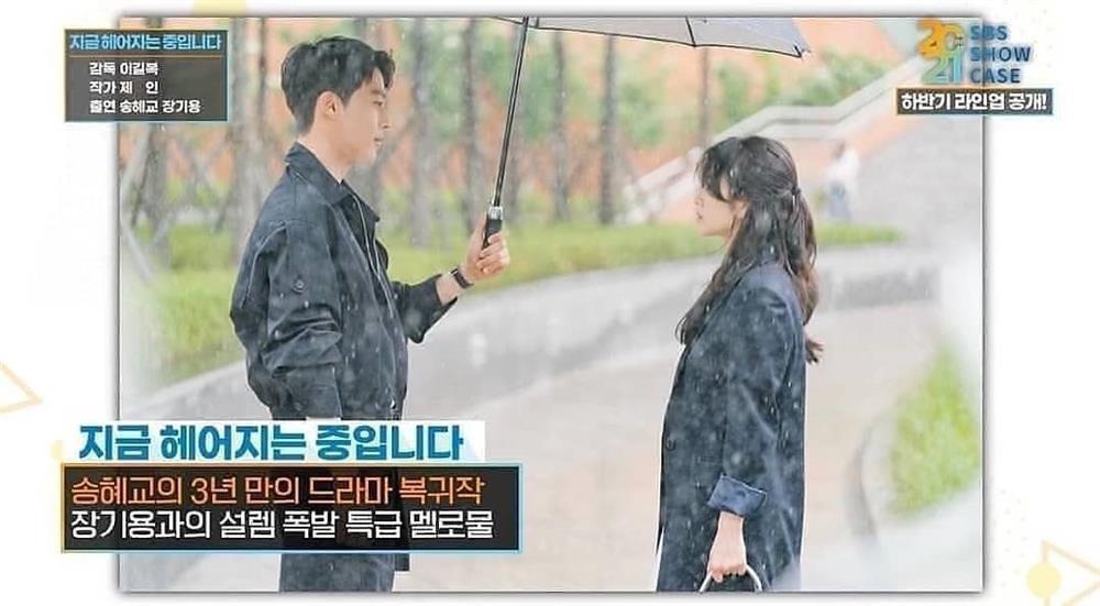 Hậu ly hôn, Song Hye Kyo đắm chìm bên tình trẻ, nhan sắc đẹp đỉnh-4