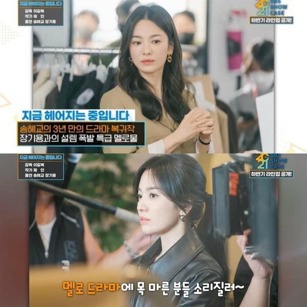 Hậu ly hôn, Song Hye Kyo đắm chìm bên tình trẻ, nhan sắc đẹp đỉnh-5