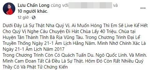 Ê-kíp Phi Nhung tung bằng chứng tố Lưu Chấn Long vu khống-3