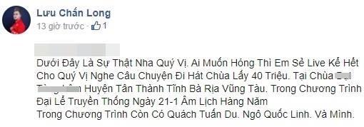 Ê-kíp Phi Nhung tung bằng chứng tố Lưu Chấn Long vu khống-2