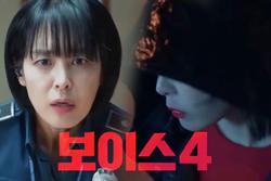 'Voice 4': K-net phát hoảng vì chân dung kẻ sát nhân mới