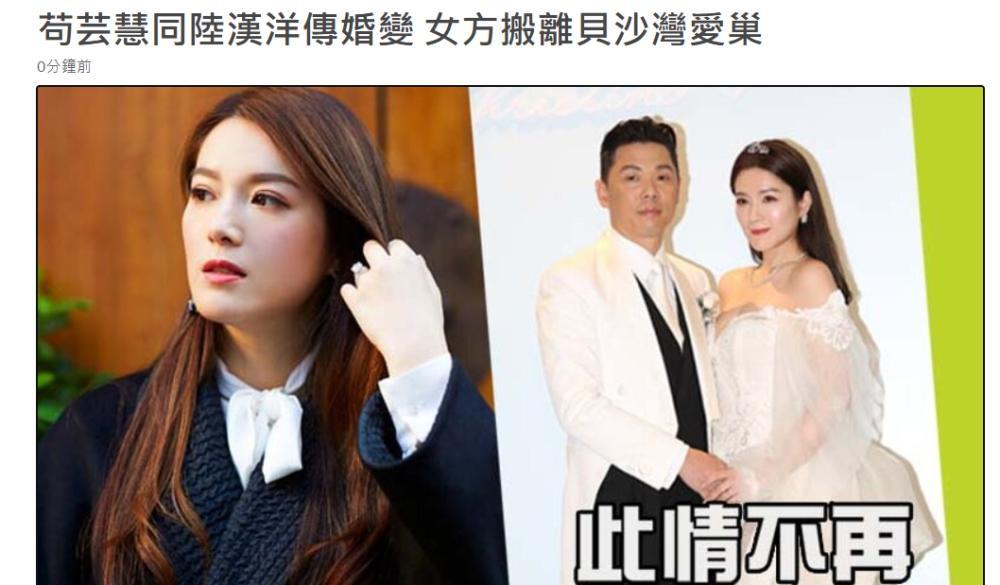 Hoa đán TVB bị chồng đại gia ghẻ lạnh, chịu cảnh ly thân-1