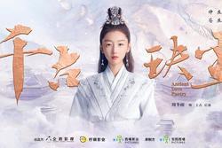 Châu Đông Vũ bị photoshop đến fan cứng cũng 'quỳ lạy' không nhận ra