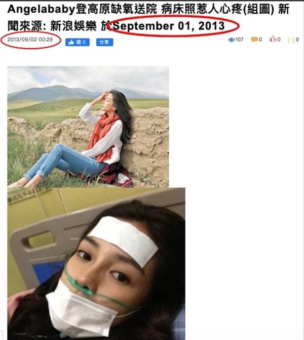 Rộ tin Angela Baby bị Huỳnh Hiểu Minh đánh đập tới mức nhập viện-3