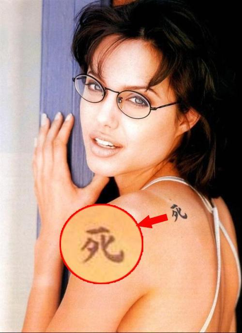Tất tần tật ý nghĩa của gần 20 hình xăm trên cơ thể Angelina Jolie-5