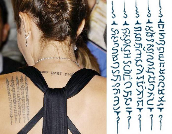 Tất tần tật ý nghĩa của gần 20 hình xăm trên cơ thể Angelina Jolie-6