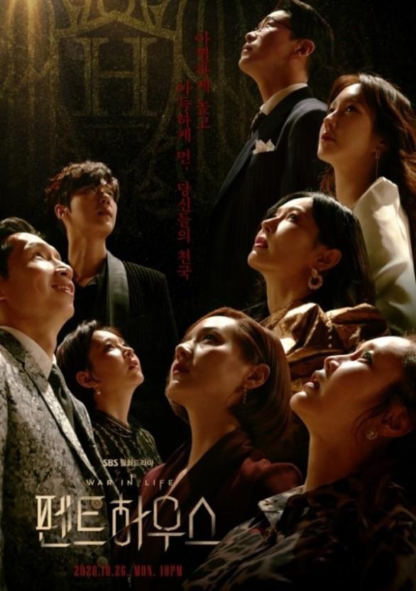 Lén xem Penthouse, 4 thanh niên Triều Tiên bị xử phạt 10 năm tù-2