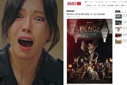 Lén xem 'Penthouse', 4 thanh niên Triều Tiên bị xử phạt 10 năm tù