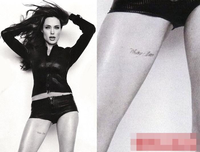 Tất tần tật ý nghĩa của gần 20 hình xăm trên cơ thể Angelina Jolie-22