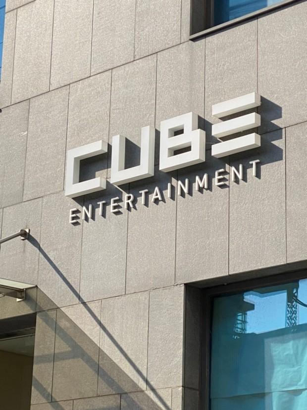 Mỹ nam Wanna One thắng kiện công ty khi bị chuyển nhượng trái phép-2