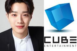 Mỹ nam Wanna One thắng kiện công ty khi bị chuyển nhượng trái phép