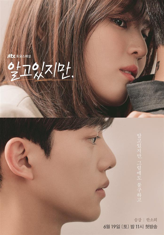Sau Song Kang, Han So Hee tiếp tục nên duyên cùng trai đẹp Park Seo Joon-3