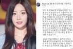 4 thành viên APRIL bẻ lái, hóa ra họ mới là nạn nhân bị Lee Hyun Joo bắt nạt-9