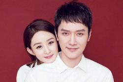 HOT: Triệu Lệ Dĩnh tái hợp Phùng Thiệu Phong sau 2 tháng ly hôn?