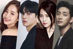 Vừa cặp kè Han So Hee, Song Kang lại nên duyên cùng đàn chị Park Min Young