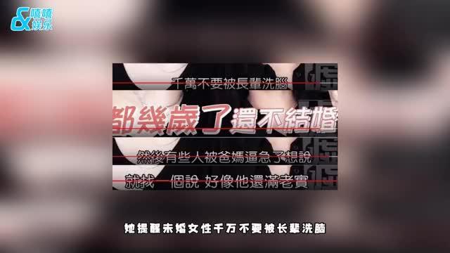 Em ruột Từ Hy Viên bị bố mẹ chồng o ép tủi nhục vì sinh 3 con gái-1
