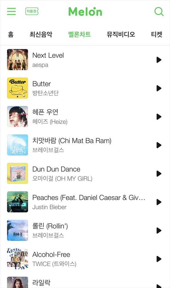 aespa hạ bệ BTS, chạm tay vào ngôi vương no.1 BXH Melon-1