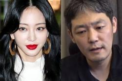 Han Ye Seul kiện YouTuber nói cô 'ngủ với một gã béo'