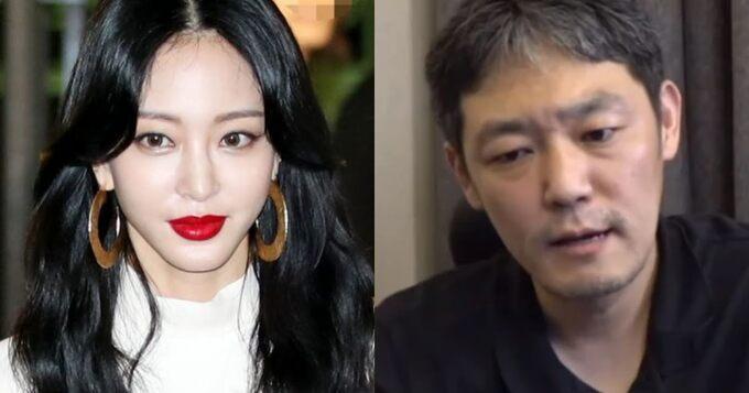 Han Ye Seul kiện YouTuber nói cô ngủ với một gã béo-1