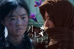 Nghẹt thở trailer mới của Kingdom: 'Mợ chảnh' Jeon Ji Hyun xuất hiện 3s vẫn đỉnh chóp