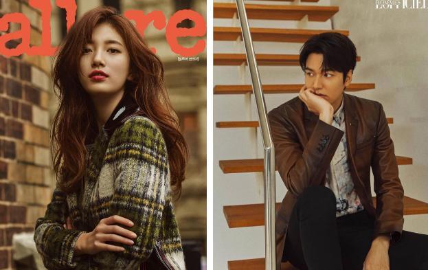 Lee Min Ho lộ hint quay lại hẹn hò tình cũ Suzy đúng vào sinh nhật hôm nay?-1
