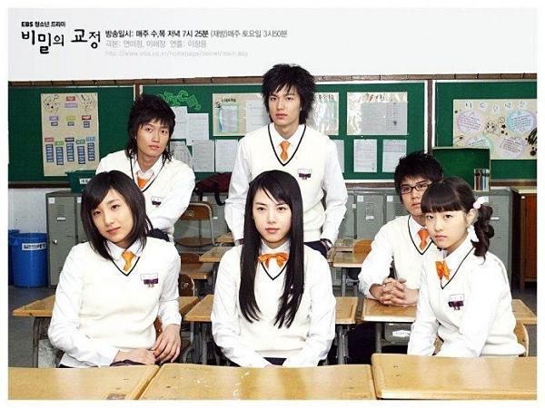 Park Bo Young: Từ nữ phụ bị bắt nạt đến em gái quốc dân có cát-xê... trên trời-2