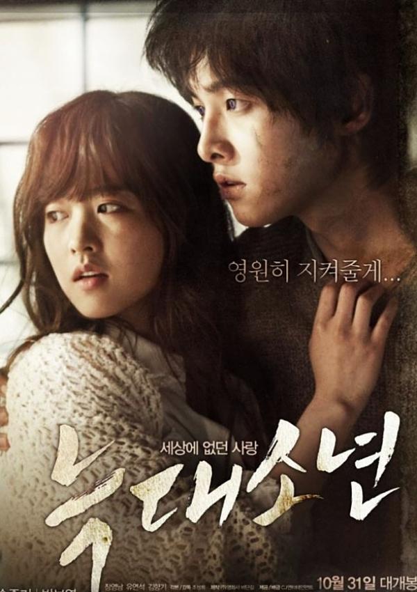 Park Bo Young: Từ nữ phụ bị bắt nạt đến em gái quốc dân có cát-xê... trên trời-6