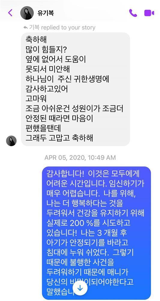Tin nhắn mẹ chồng Hàn gửi Pha Lê khi biết con dâu mang thai-3