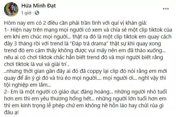 3 phát ngôn chấn động showbiz của Hứa Minh Đạt chỉ trong 1 tháng-5