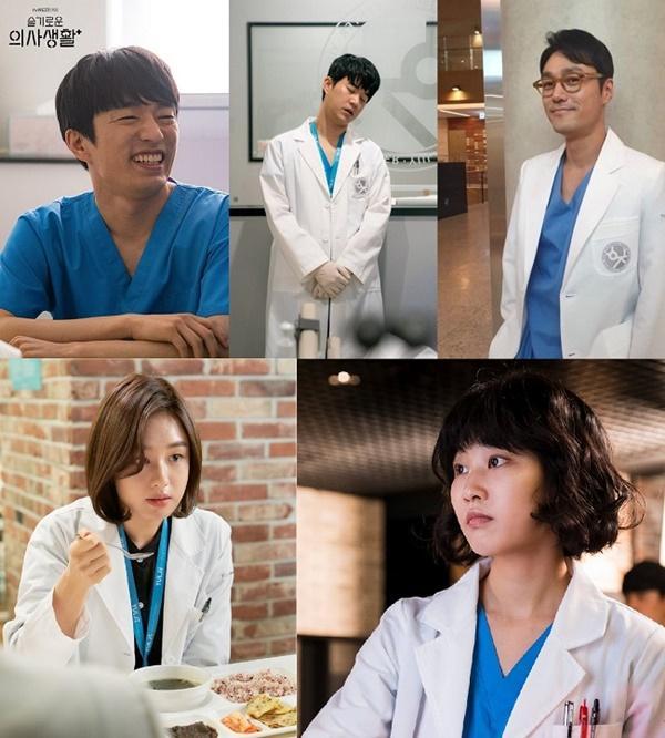 Sự thật thú vị về Hospital Playlist: Không ai là giáo sư, Shin Hyun Bin bốc giòi-6