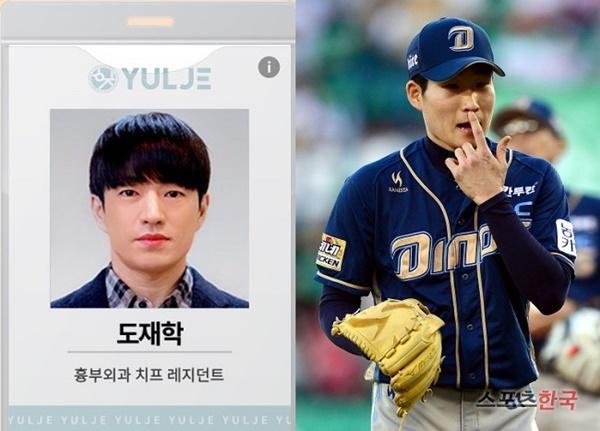Sự thật thú vị về Hospital Playlist: Không ai là giáo sư, Shin Hyun Bin bốc giòi-7