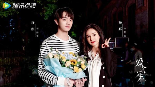 Dương Mịch - Hứa Khải chung 1 khung hình, nhan sắc thế nào mà netizen cứ mắng nhà gái già hơn nhà trai?-2