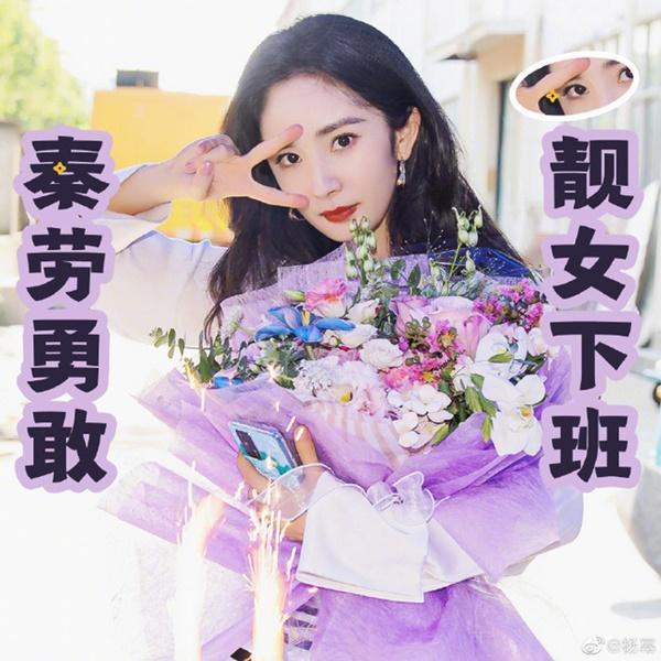Dương Mịch – Hứa Khải chung 1 khung hình, nhan sắc thế nào mà netizen cứ mắng nhà gái già hơn nhà trai?