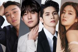 Yoo Ah In, Go Kyung Pyo cùng dàn sao xịn quy tụ trong 'bom tấn' xứ Hàn
