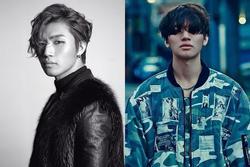 Khoảng thời gian tuyệt vọng của Dae Sung nhóm Big Bang