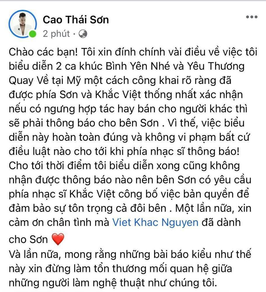 Khắc Việt xử Cao Thái Sơn, Nguyễn Văn Chung xử dân mạng?-1