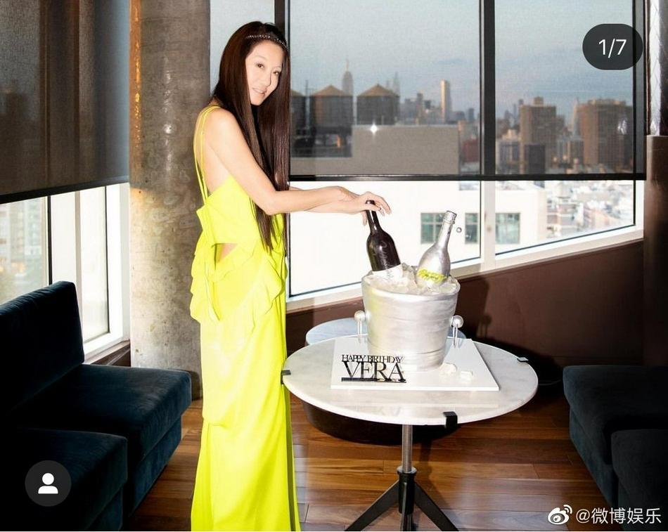 Vera Wang lộ nguyên dạng mặt nhàu: Chết đứng hay sốc nặng?-2