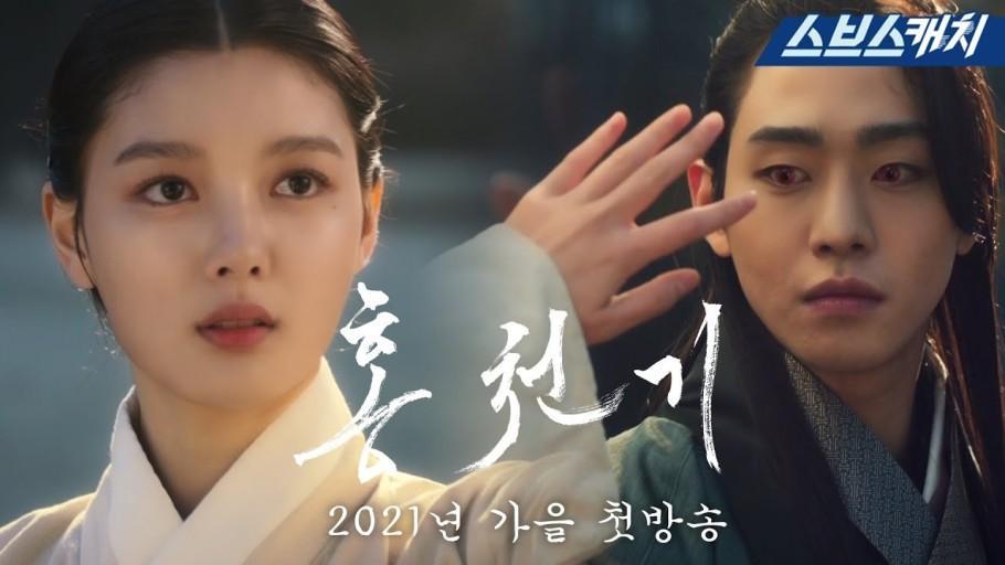 5 phim Hàn sở hữu toàn sao hạng A được phát sóng nửa cuối năm 2021-2